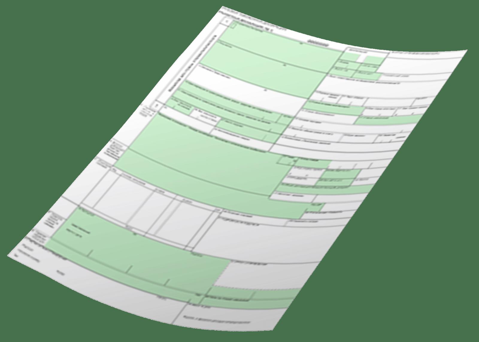 Оформление таможенных деклараций